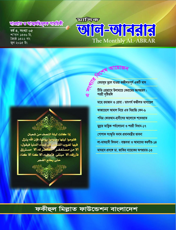 Cover Finel 06-2015-Fainal copy